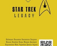 Star Trek: Heritage
