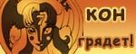 Седьмой ежегодный конвент поклонников японской анимации